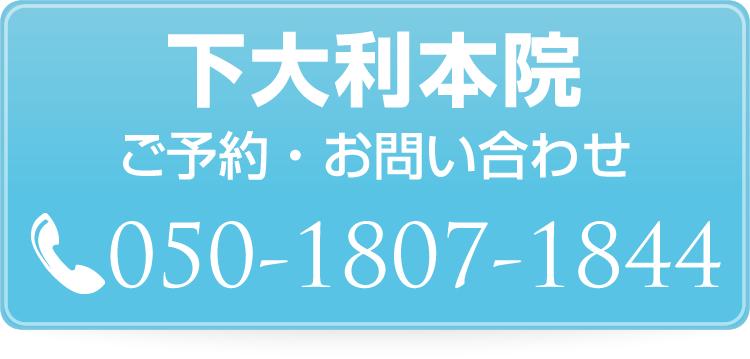 ご予約・お問い合わせTEL:092-585-6868